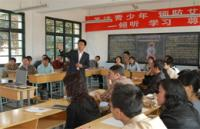 20090928_vocational_schools2_200.jpg
