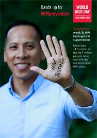 WAD2016-poster-HIVtest.jpg