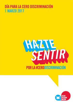ZDD2017_poster01_es.png