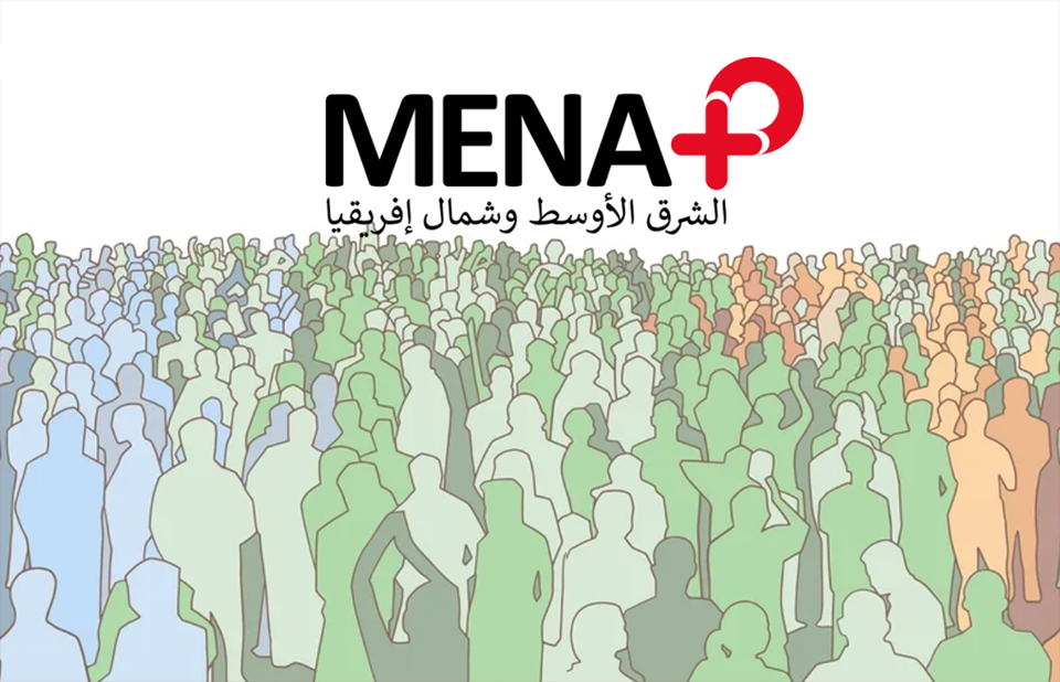 Regional network of people living with HIV launched in the Middle East and North Africa