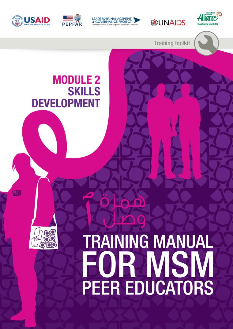 Module 2 Skills development — Training manual for MSM peer