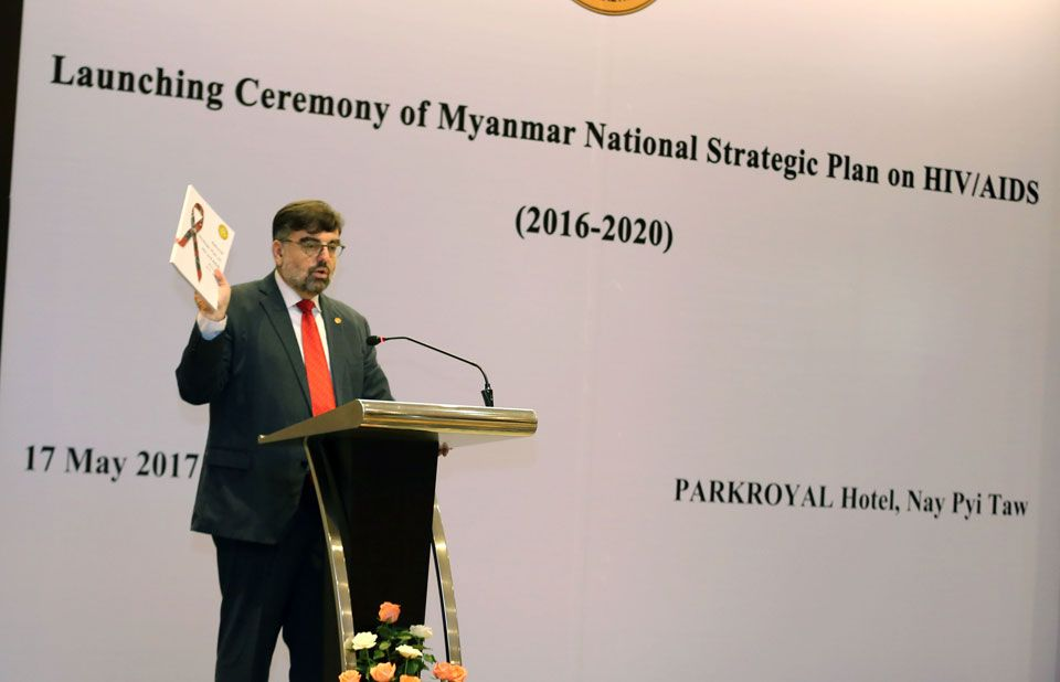 Myanmar launches new HIV strategic plan | UNAIDS