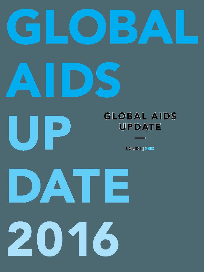 essays on aids