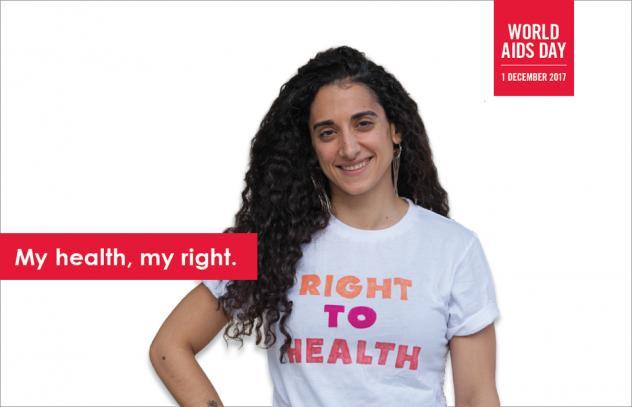 Международным днем сексуального здоровья