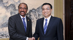 UNAIDS Executive Director official visit to China